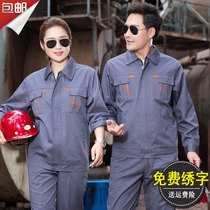 Damien spring and autumn long-sleeved overalls suit men'S 4S shop Auto Repair beauty factory workshop after-sales service