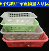 Home wash dishes blue thickened fall Rotten rectangular fruit and vegetable drain basket home kitchen drip basket