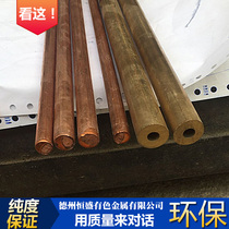 Hardware products for c3604 thick wall brass pipe high wear resistance strong nut turning brass hexagonal tube