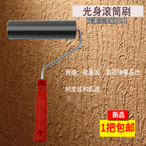 Roller brush from the best shopping agent yoycart com