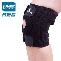 Pioneers sports outdoor knee support four spring support running basketball mountaineering knee patella sports