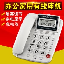 Sino c229 telephone caller ID business office wired landline Free Battery home landline phone