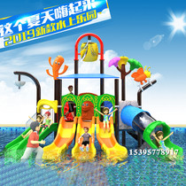 Swimming pool large slide childrens water park playground equipment outdoor water House indoor slide combination