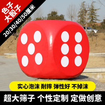 Bubble dice dice large activities promotion game props sieve large size stopper AIDS supermarket shopping mall lottery