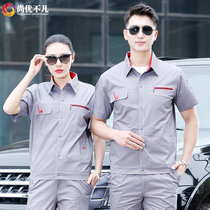 Cotton summer cotton overalls suit men thin section long sleeve breathable overalls custom labor insurance clothing tooling
