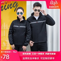 Winter overalls padded men thick wear-resistant Auto Repair Factory labor insurance clothing jackets custom cold warm cotton