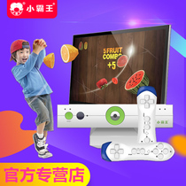 Xiaobawang somatosensory game console TV home double Parent-Child Family wireless handle childrens fitness A22