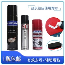 Cleaning shot table tennis foam cleaning glue table tennis ping pong table tennis thickener sun cleaning