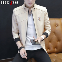 Mens jacket spring and autumn models Korean slim jacket mens collar shirt trend mens casual gown mens spring