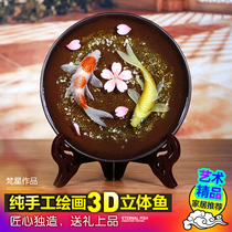 Brahma star creative home jewelry gift gift handmade ornaments resin painting 3d goldfish hanging plate wobble living room