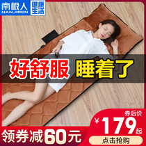 Antarctic massager blanket multi-function body vibration kneading mattress household electric cervical automatic elderly