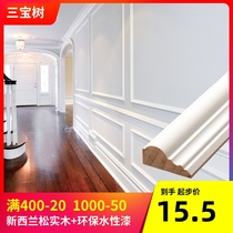 Sambo tree solid wood line TV background wall border European wall decoration wood line white shape blank strip