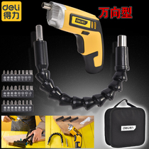 Effective electric screwdriver hand drill mini small lithium household rechargeable screwdriver set