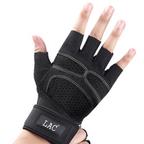 lac fitness gloves mens single bar lead body up iron fitness gloves wrist protection non-slip wear breathable gloves.