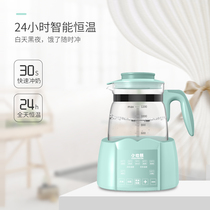 LCD intelligent thermostat milk conditioner heating brewed milk powder baby bottle insulation disinfection electromechanical hot kettle.