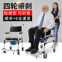 Elderly chair with wheel home elderly toilet mobile toilet foldable pregnant women portable bathing chair
