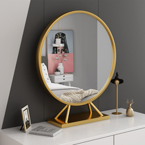 Nordic cosmetic mirror desktop vanity mirror LED light desktop ins net Red large beauty Mirror Mirror bedroom Princess mirror