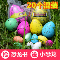 Water bubble dinosaur eggs hatch eggs magic childrens toys simulation water swelling large dinosaur eggs deformed eggs