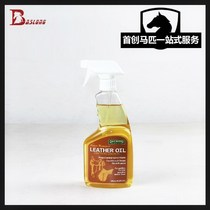 Equestrian ZILCO saddle care liquid Leather Oil 500mL saddle Oil eight feet long harness