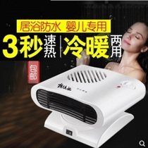 Air conditioning fan Home Mini shaking head can be dual-use bedroom small air-conditioning mute without water