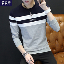 Mens long-sleeved T-shirt autumn youth round neck T-shirt cotton shirt trend 丅 shirt winter clothing