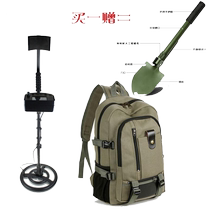 Shima AR944M underground metal detector detector metal detection 1 5 meters high sensitive gold silver copper iron