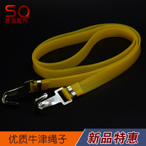 Genuine strong Oxford bundled with motorcycle strapping rope bicycle electric car strapping cargo rope elastic rope elastic rope
