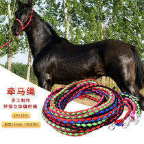Good-looking hot selling equestrian nylon rope horse with equestrian supplies horse reins rope horse rope pull horse palm horse horse