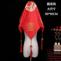 Bridal red hijab show wo hijab red wedding accessories high-grade Dragon and Phoenix embroidery flower classical wedding wedding wedding cover
