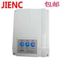 Gyenci JIENC rail electric telescopic door controller gate translation door remote control door opener control box board.