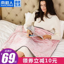 Antarctic small electric blanket cover leg electric knee blanket female office heating blanket removable and washable multi-function warm blanket