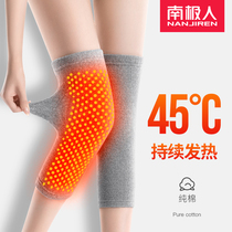 Antarctic people self-heating mutual cover cover warm old cold legs men and women winter paint joint cold heating
