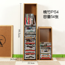 Giant Yang CD rack DVD storage rack disc rack ps4 game disc finishing frame Blu-ray disc vinyl disc rack