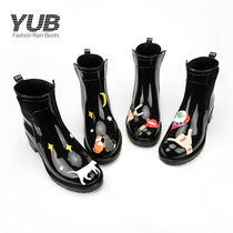 yub urban casual rain boots fashion ladies rain boots in the tube waterproof shoes non-slip Korean version of the water boots adult shoes