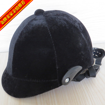 Equestrian helmet plus suede men and women children riding clothing set hat harness riding equestrian supplies