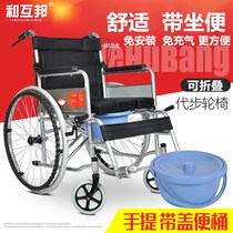 Elderly wheelchair folding lightweight elderly people with a seated disability patient multi-function trolley scooter Walker