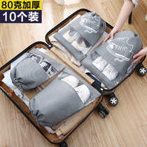 Shoe collection bag bag bag travel dust collection bag bag dust bag dust bag home shoe bag cover shoe cover.
