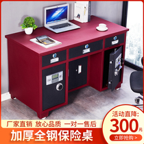 Fingerprint all-steel insurance table finance boss desk coin-operated home computer table safe all-in-one table.