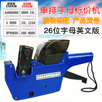 Une seule rangée anglais 26 lettres code machine price Machine Clothing code machine custom version étiquette price machine