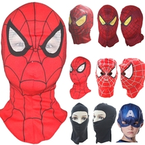 Halloween children adult Captain America cosplay anime mask Spider-Man Hood head mask ao Xi