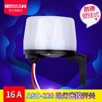 Optical Switch 220V outdoor rainproof automatic evening light induction Switch Intelligent Street lamp Controller 16A