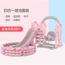 Outdoor slide childrens swing combination slide outdoor park outdoor park small play equipment