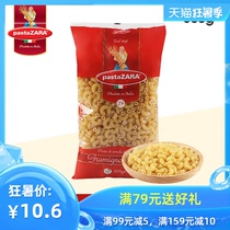 Cook Yasi imported noodles home cooked wheat flour empty heart noodles 27 curved type 500g macaroni