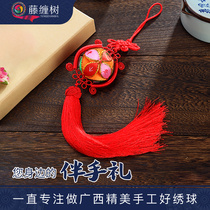 Hydrangea Guangxi Zhuang nationality Jingxi old state selling original design handmade National Handicraft car pendant ornaments