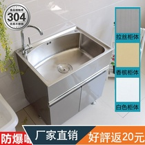 60 cm whole stainless steel sink cabinet bathroom cabinet balcony washwardrobe laundry washbasin kitchen washbasin washbasin sink