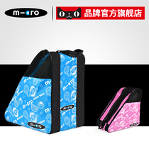 Swiss micro roller skating bag children men and women roller skating backpack skate bag skating roller skate bag adult bag