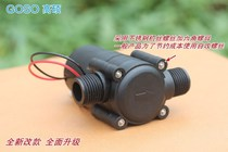 Field hydraulic turbine Water Conservancy generator home small portable 220v high-power outdoor test pipeline