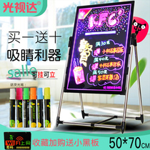 Light as the LED electronic fluorescent board outdoor handwriting luminous blackboard fluorescent board Billboard shop door head vertical display stand bracket type plug-in luminous flash luminous word can be hung small blackboard