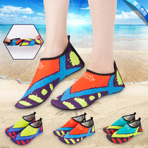 Diving snorkeling shoes men and women beach shoes wading shoes skin fitness sports treadmill shoes children adult swimming shoes