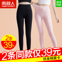 Antarctic mens qiuku women wear cotton thin single line pants tight body warm pants 2019 New